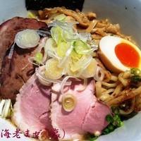 「海老まぜそば(塩) 720円」@喜元門 つくば東光台店の写真