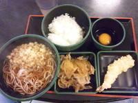 「朝定食・牛皿セット・エビ天(クーポン) 450円」@ゆで太郎 習志野大久保店の写真