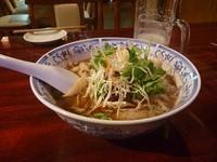 「ばん家特製坦坦刀削麺」@特級中華・実演刀削麺 ばん家私宴 四谷店の写真