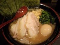 「特製だるまラーメン大盛1000円」@麺屋 だるまの写真