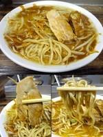 「カレーチーズ1000円」@凛 大井町店の写真