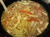 「酢辣湯麺」@中華 金厨房の写真