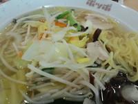 「野菜たっぷり塩たんめん 450円」@ポッポ 大森店の写真