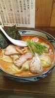 「手打ちワンタン麺味噌(大盛)」@手打ち中華そば 凌駕の写真