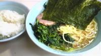 「ラーメン+サービスライス(600円)」@横浜ラーメン 武蔵家 千葉店の写真