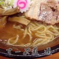 「ラーメン+大盛り(ランチタイムサービス)+小ネギチャーシュー丼」@すーぷ道 連の写真