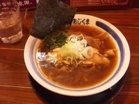 「黒ラーメン」@野田醤油らーめん 麺屋あじくま 初石店の写真