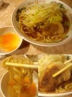 「小らーめん 豚1枚600円野菜マシ+生卵70円」@肉汁らーめん 公 kimiの写真