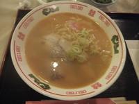「味噌ラーメン420円」@ラメールの写真
