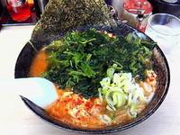 「担々麺 ¥750+ほうれん草¥100」@三國家 環二号店の写真