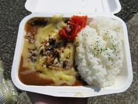 「欧風キーマ炙りチーズカレー:800円」@Bambinaの写真