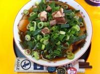 「チャーシュー麺 並+ネギ盛り」@麺屋7.5Hz 東住吉店の写真