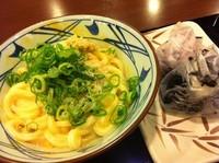 「釜玉うどん(大) 【430円】」@丸亀製麺 天王洲アイル店の写真