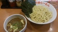 「剛つけ麺(大)+のり」@日の出らーめん 大船店の写真