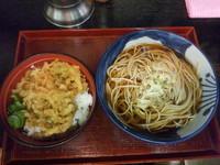 「かき揚げ丼セット」@めん処 つるやの写真
