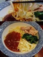 「ピリ辛トマトのまぜ麺750円※4月限定」@麺屋まるの写真