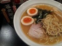 """「味玉和風鶏麺 800円」@麺組 Antaga """"大正""""の写真"""