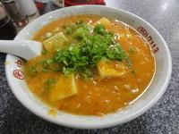 「麻婆豆腐ラーメン」@中央軒 東天満店の写真