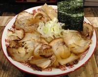 「特選煮干しそば(並)+チャーシュー、650円+250円」@九十九里の写真
