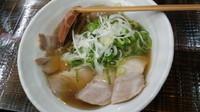 「ねぎ玉チャーシュー麺750円」@麺場 風麟の写真