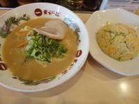「チャーハン定食(950円)」@天下一品 六本木店の写真