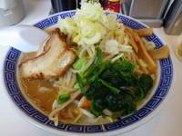 「みそ野菜ラーメン」@麺屋ゆうの写真
