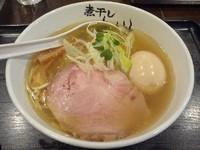 「塩煮干しらーめん味玉入り(800円)」@つけめん らーめん 青樹 立川店の写真
