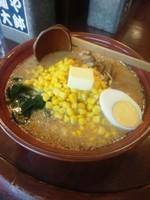 「すり鉢味噌バターコーンラーメン大盛、半ライス」@すりばちらーめん 大鉢亭の写真