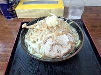 「惚郎並(690円)ニンニク」@めん家 一麺惚の写真