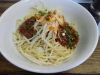 「ジャージャー麺900円麺少なめ(スープなし塩ラー油の食券)」@凛 大井町店の写真