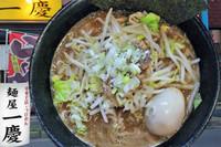 「味玉濃厚ニンニクラーメン」@麺屋 一慶の写真
