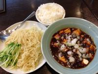 「つけ麺マーボダレ(小ライス付)」@中国小皿料理 MEI MEIの写真