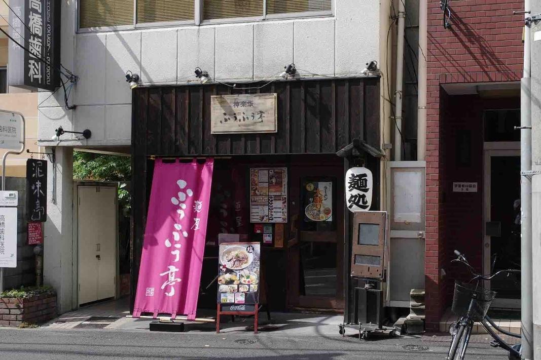 美食の街「神楽坂」で発見した洋風塩ラーメンや1杯400円の激安店まで! 4選