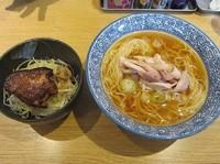 「限定 ジャン・フェニックス+俺のフォアグラ丼(1000円)」@麺屋 一燈の写真