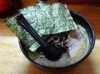 「塩豚骨(700円)+味玉(100円)」@パワー軒の写真