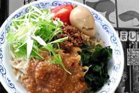 「冷やし中華そば」@麺や てつの写真