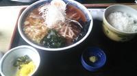 「まぐろラーメン」@和食たかむらの写真