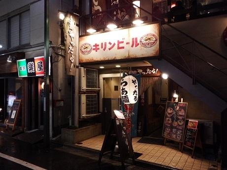 新宿にある「油そば」のお店7選!麺に絡むタレと具材の旨さを味わって!