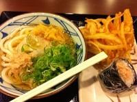 「日替わり定食【550円】」@丸亀製麺 天王洲アイル店の写真
