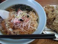 「ラーメン+半チャーハン¥750」@吉田飯店 関内店の写真