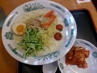 「豆乳冷し麺(コングクス) ¥530」@日高屋 関内北口店の写真