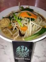 「タンメン(オープン記念の100円)」@横浜鍛麺の写真