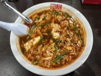 「辛麺(大辛・韓国麺・レギュラー)750円」@辛麺屋桝元 前橋県庁南店の写真