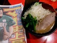 「野菜らぁ麺 ¥790」@らー麺's kitchen かわべの写真