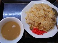 「チャーハン」@味噌麺処 花道の写真