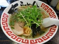 「黄金の塩麺 700円」@らーめん 布袋の写真