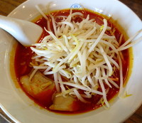 「担々麺・激辛」@四川の写真