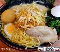 「味玉+葱(850円)」@金沢家の写真