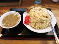 「チャーハン(650円)+チャーシュー(120円)」@味噌麺処 花道の写真