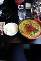 「カレーラーメン」@函館麺厨房あじさい 本店の写真